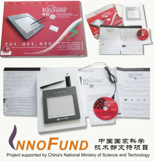 Chinese Characters Writing and Input System(software CD+book+USB writing pad)