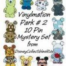 Disney Vinylmation PARK #2 Mystery 10 Pin COMPLETE Set