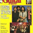 GUITAR PLAYER MAGAZINE January 1988 LYNYRD SKYNYRD Santana Record Inside