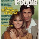 People Weekly Magazine July 30, 1979 CHERYL TIEGS Stan Dragoti FRANCOISE GILOT