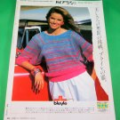 HIGH FASHION TOKYO MAGAZINE No. 133 February 1984 - 264 PAGES