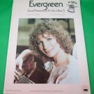 "EVERGREEN (LOVE THEME FROM ""A STAR IS BORN"") Sheet Music BARBRA STREISAND © 1976"