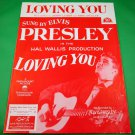LOVING YOU Vintage Piano/Vocal Sheet Music ELVIS PRESLEY © 1957 Cover Photo