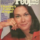 PEOPLE MAGAZINE June 4, 1979 KATE JACKSON Gloria Gaynor LEN CARIOU