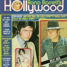 RONA BARRETT'S HOLLYWOOD January 1975 CHAD EVERETT John Wayne FAYE DUNAWAY