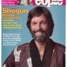 PEOPLE MAGAZINE September 22, 1980 RICHARD CHAMBERLAIN Abbie Hoffman CHRIS CROSS