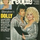 PEOPLE WEEKLY July 9, 1984 SYLVESTER STALLONE & DOLLY PARTON Elizabeth Taylor