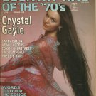 COUNTRY HITS OF THE '70's Spring 1978 CRYSTAL GAYLE Words to Over 100 Songs
