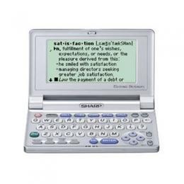 Sharp Electronics Electronic Dictionary