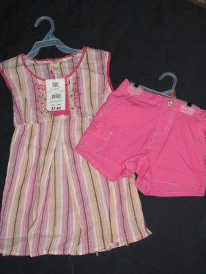 Children's Clothing Assortment / LAST 65 pc Lot