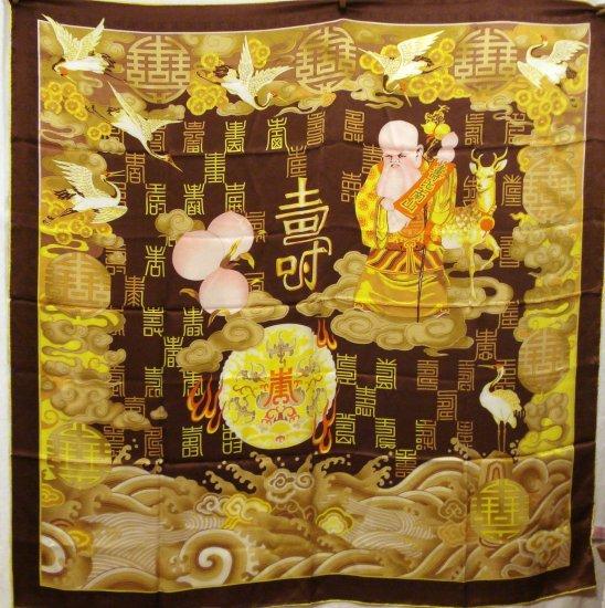 Edelweiss large silk satin scarf Buddha stag storks elegant unused vintage ll2349