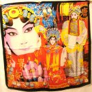 Chinese theatre large silk scarf frame-able outrageous unused pre-owned ll2893