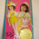"New Japanese Actress Singer Kumiko Ohba 大場久美子 7.25"" figure doll,made in Japan"