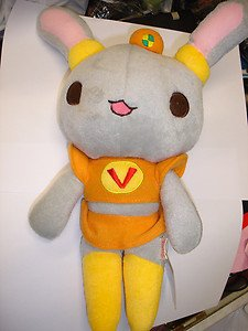 "Used 13"" tall Japan Anime Sweet Valerian plush stuffed doll figure"