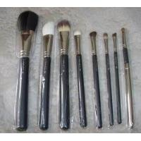 """M.A.C."" 8 BRUSH KIT- FREE SHIPPING!"