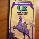 Giant Horse of Oz. DelRey Softcover - First Ballantine edition - 1985