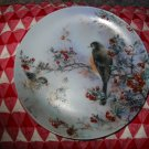 Delicate Accord by Lena Liu Collector Plate 1991