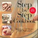 Step by Step Cookbook by The Good Housekeeping
