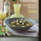 Food & Wine Annual Cookbook 2008