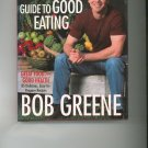 The Get With The Program Cookbook by Bob Greene