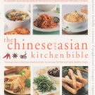 The Pasta Bible & The Chinese & Asian Kitchen Bible Box Set Cookbook