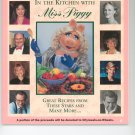 In The Kitchen With Miss Piggy Cookbook People Presents