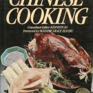 The Complete Encyclopedia Of Chinese Cooking Cookbook