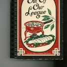 Out Of Our League Cookbook Regional North Carolina  Junior League 0960578803