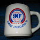 Sears Sales Associate Excellence Coffee Mug Cup Vintage Souvenir