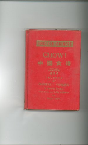 Secrets Of Chinese Cooking Cookbook By Dolly Chow Vintage