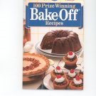 Pillsbury 100 Prize Winning Bake Off Recipes Cookbook # 75
