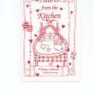 Hearts From The Kitchen Cookbook by Jackie Gannaway 1885597134
