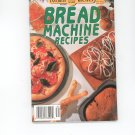 Bread Machine Recipes Cookbook by Favorite Brand Name Recipes