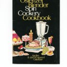 Osterizer Blender Spin Cookery Cookbook / Manual Plus Vintage 8 & 10 Speed Model 841