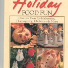 Favorite All Time Recipes Holiday Food Fun Cookbook 078530195x