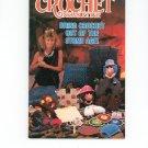 Annies Crochet Newsletter #23  Sept. Oct. 1986