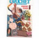 Annies Crochet Newsletter #18  Nov. Dec. 1985