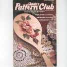 Annies Pattern Club Magazine Number 52  Aug. Sept. 1988