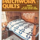 Ladys Circle Patchwork Quilts Magazine Spring 1984