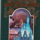 Walt Disney World History Book