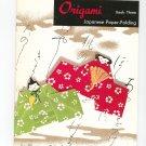Origami Book Three by Florence Sakade Japanese Paper Folding Vintage 5710685