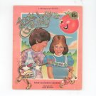 Look Whos Cooking Cookbook by Marci & John Carafoli Childrens 0695304755 Vintage