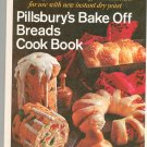 Pillsburys Bake Off Breads Cook Book Cookbook Pillsbury Vintage