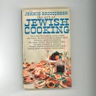 The Art Of Jewish Cooking Cookbook by Jennie Grossinger Vintage