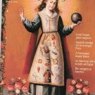 The Magazine Antiques Back Issue April 1996