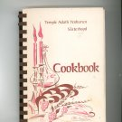 Temple Adath Yeshurun Sisterhood Cookbook Regional New York
