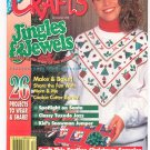 Wearable Crafts Magazine December 1994 26 Projects
