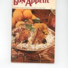 The Best Of Bon Appetit Volume 1 Vintage 1970
