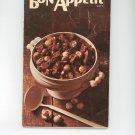 The Best Of Bon Appetit Volume 2 Vintage 1975