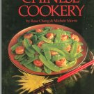 Chinese Cookery Cookbook by Rose Cheng & Michele Morris 0895860872